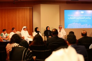 Qatar Foundation Young Innovators Program 2
