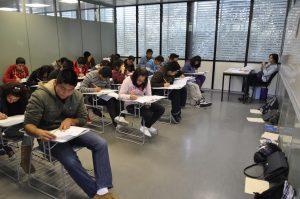ipn-examen-admision